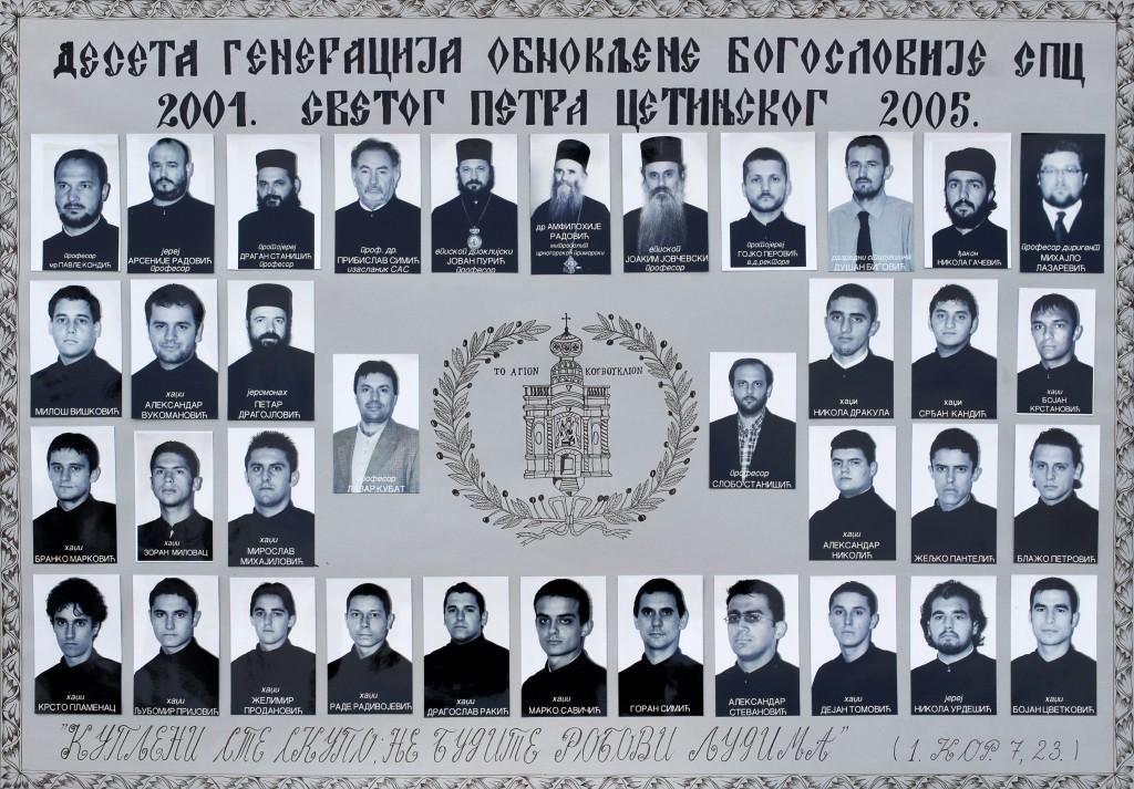 JPG-2001 deseta generacija